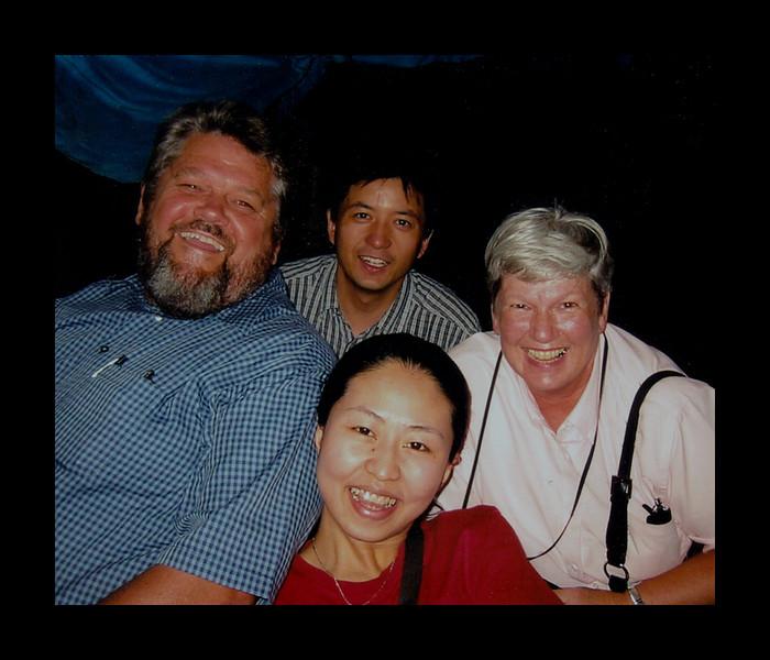 Jim, Chelle, Bei, Fan in Xinjiang - 2004.jpg