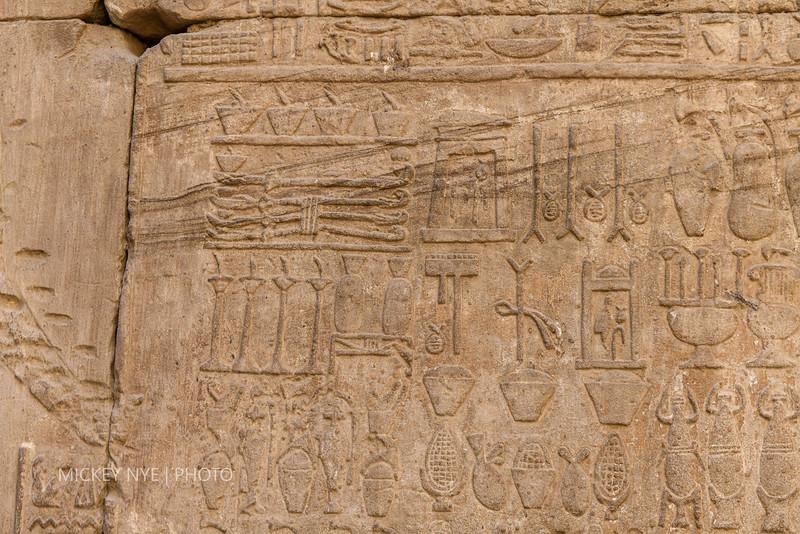 020820 Egypt Day7 Edfu-Cruze Nile-Kom Ombo-6124.jpg