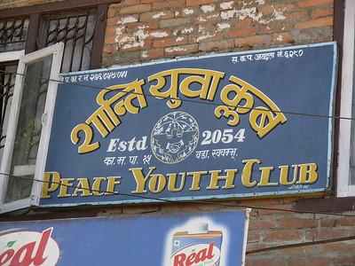 Nepal: Signs (2006)