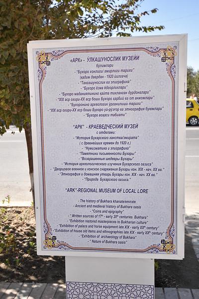 Usbekistan  (610 of 949).JPG