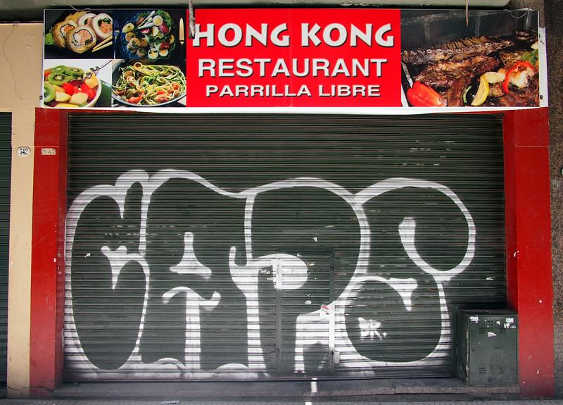 PA113820-hong-kong-restaurant.JPG