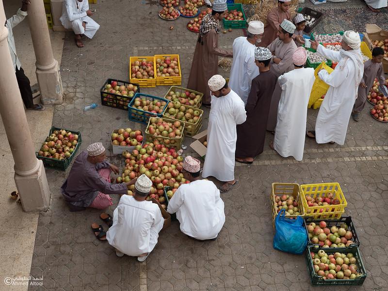 P1077163-Nizwa- Oman.jpg