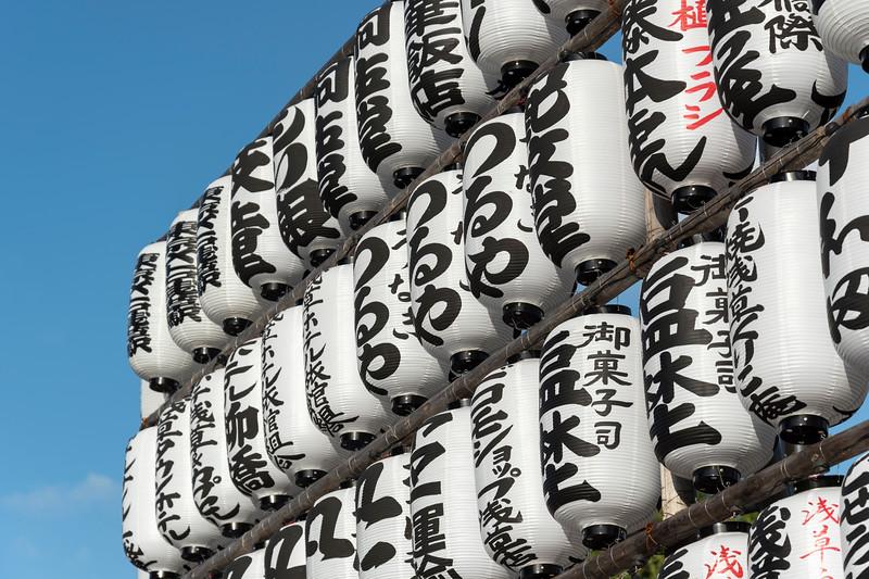 Lanterns at Senso-ji, Tokyo