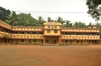 St. John's Higher Secondary School