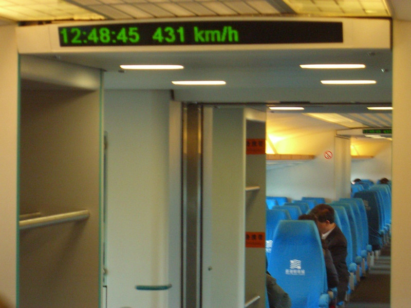 Maglev Train Speed - Shanghai, China