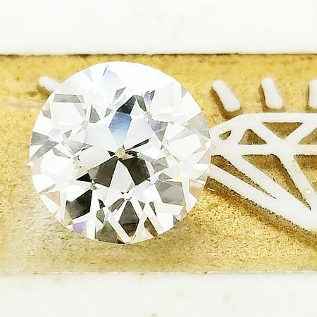 2.33ct Old European Cut Diamond - GIA K, VS1