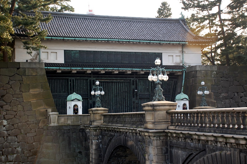 Imperial Palace Seimon Gate