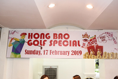 OCC Hong Bao Golf Special 2019
