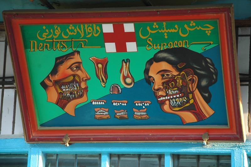 Dentist Sign - Kashgar, China