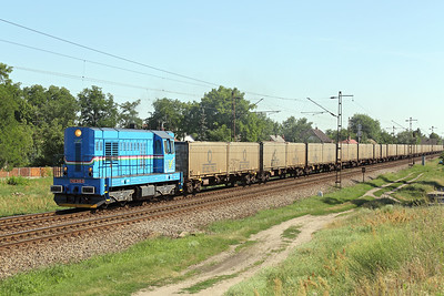 MVA Magyar Vasúti Áruszállító