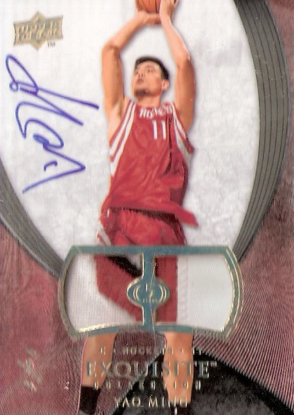 08_EXQUISITE_PATCHAUTO1OF1_YAOMING.jpg