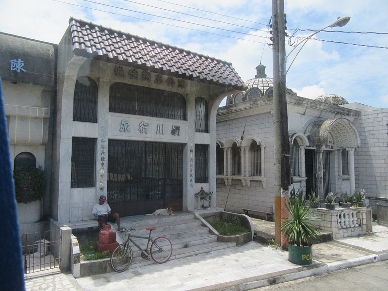 022_Manila. Chinese Cemetery. Living room and Spa.JPG