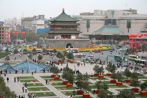 Mesmerizing Xi'an
