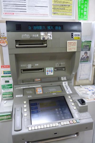 2011 NOV 13 Tokyo