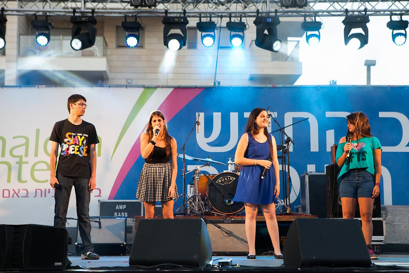 shalom center-1009.jpg