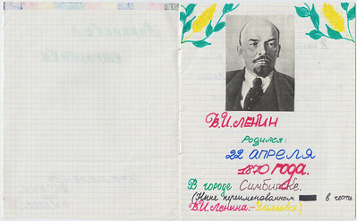 1985-1986, Oxana's Page to the name of Lenin