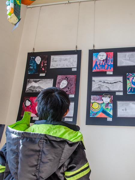 Yamate ES Art Exhibition