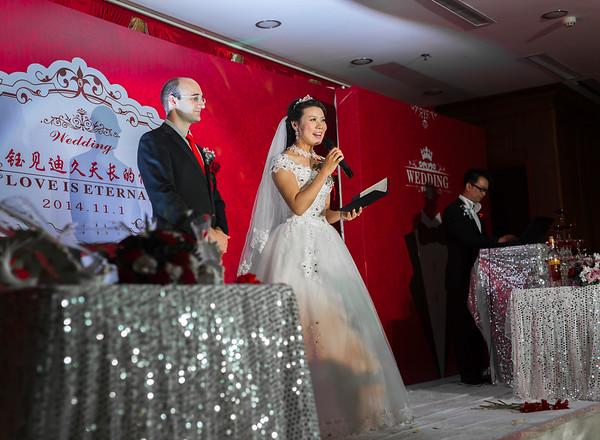 Shandong Wedding