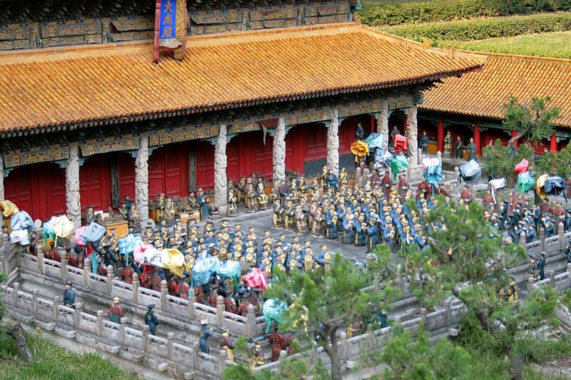 Splendid China
