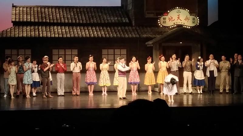 20180725 綠光劇團-再會吧北投-謝幕