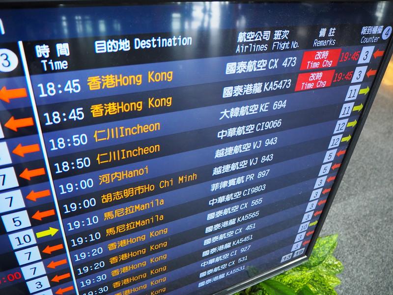 P7030034-departures.JPG