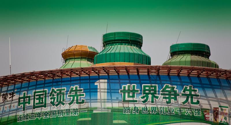 2011 山東省, 清島市 ShanDong Province, TsingTao City (6 of 118).jpg