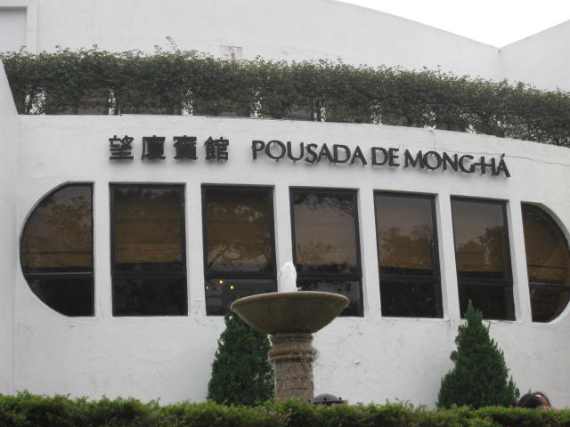 The Pousada de Mong-Ha