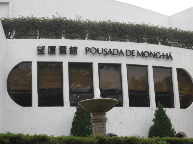The Pousada de Mong-Ha