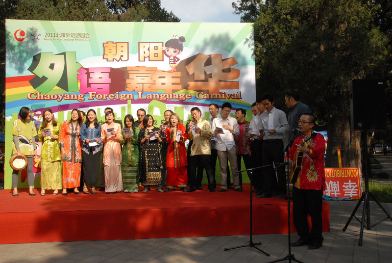 [20111015] Beijing Foreign Language Festival (64).JPG