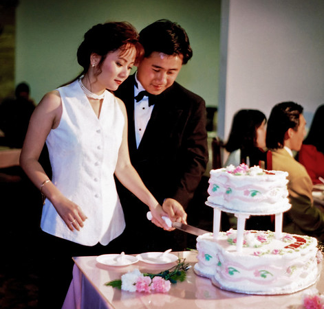 Tin & Phuong Engagement 1993