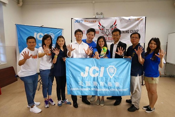 20150627-28 - 第21屆5-Star Training Camp
