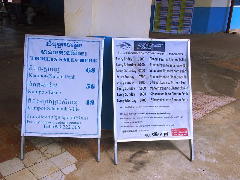 PC309480-ticket-prices-kampot.jpg