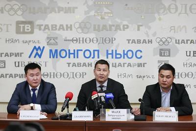 """Монголын ардчилсан холбооны залуучууд """"Капитал"""" Банкны асуудлаар мэдэгдэл хийлээ"""
