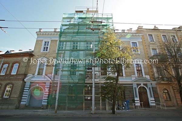 LITHUANIA, Vilnius. Jewish Community Center of Vilnius. (9.2011)