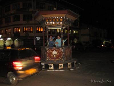 Punakha to Thimphu