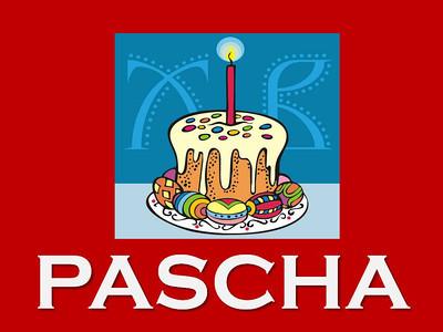 Pascha (By Alexander Ganago)