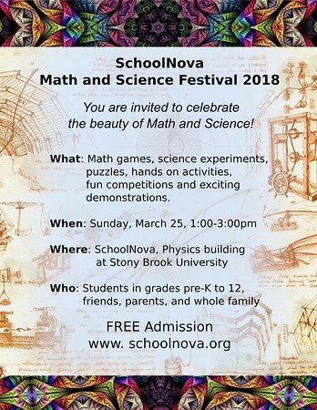 2018 SchoolNova Math and Science Festival
