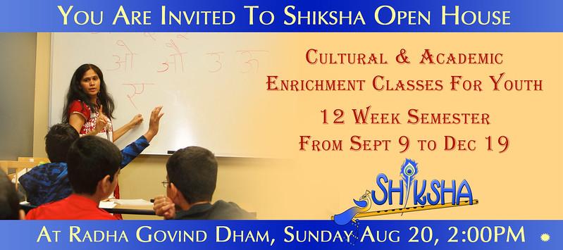 Shiksha Web banner Aug 2017 v2.jpg