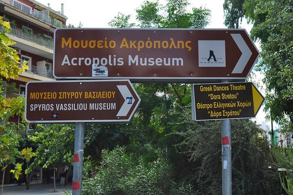 Acropolis Museum & Intercontinental Hotel