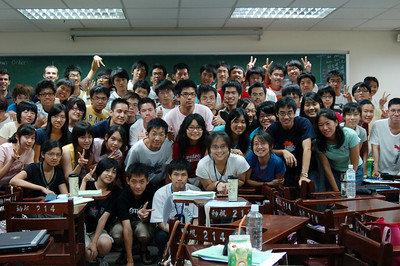 Grace Luan's Class