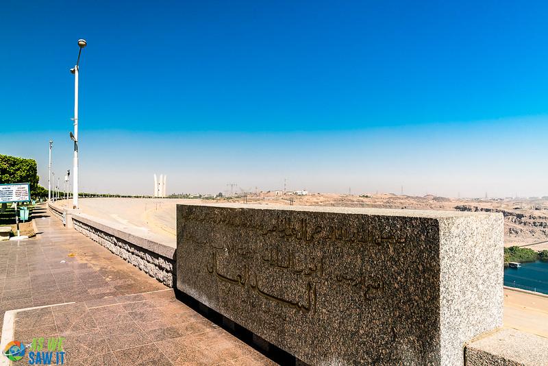 Aswan-High-Dam-03966-6.jpg