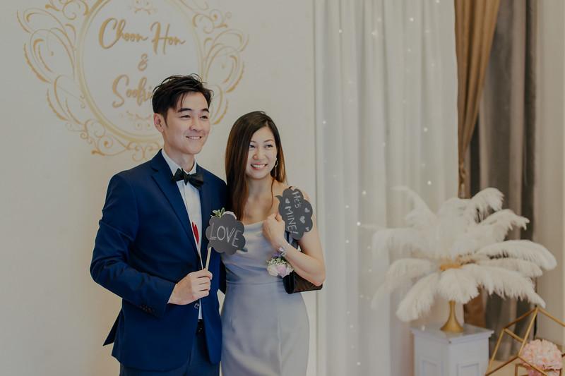 Choon Hon & Soofrine Banquet-100.jpg