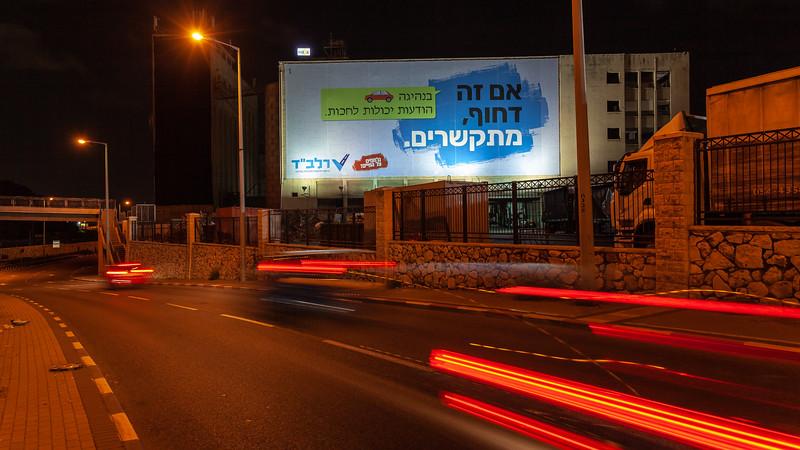 11-04-18 Huge RALBAD Haifa Big (62 of 106).jpg