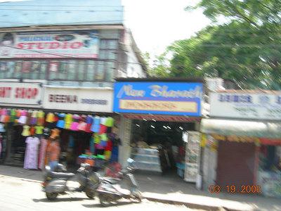 Cochin India (3/19/2006)