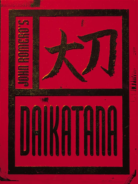 A clean copy of the Daikatana logo.