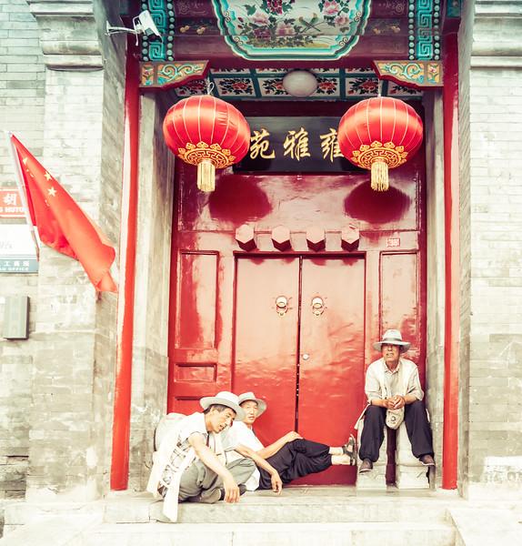 Random Walk Around Beijing
