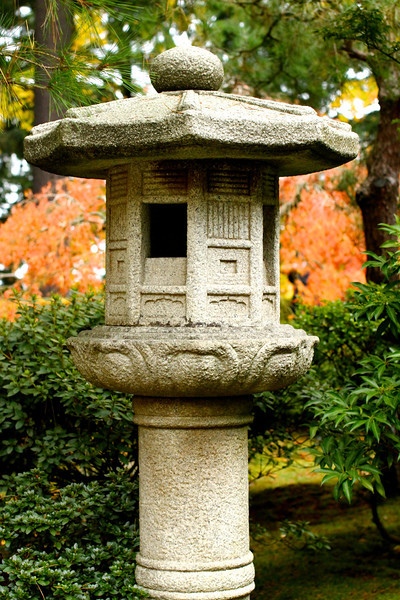 Portland Japanese Garden  11-11-11  3538.jpg