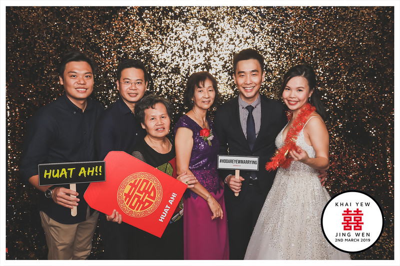 Wedding of Khai Yew & Jing Wen | © SRSLYPhotobooth.sg