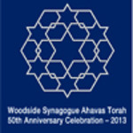 Woodside Synagogue 50th Anniversary Banquet