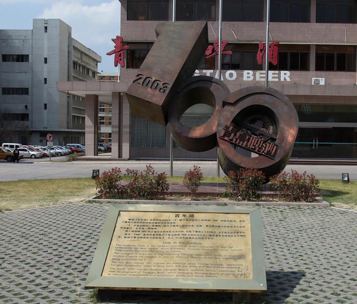 2011 山東省, 清島市 ShanDong Province, TsingTao City (18 of 118).jpg